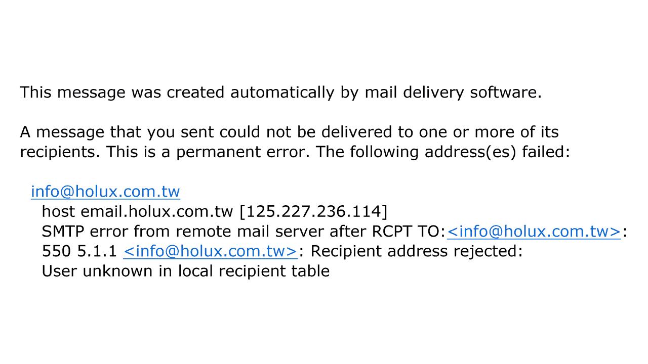Fehler Screenshot: Mail an info@holux.com.tw